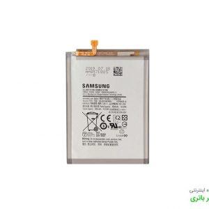 باتری گوشی سامسونگ گلکسی Samsung Galaxy M30