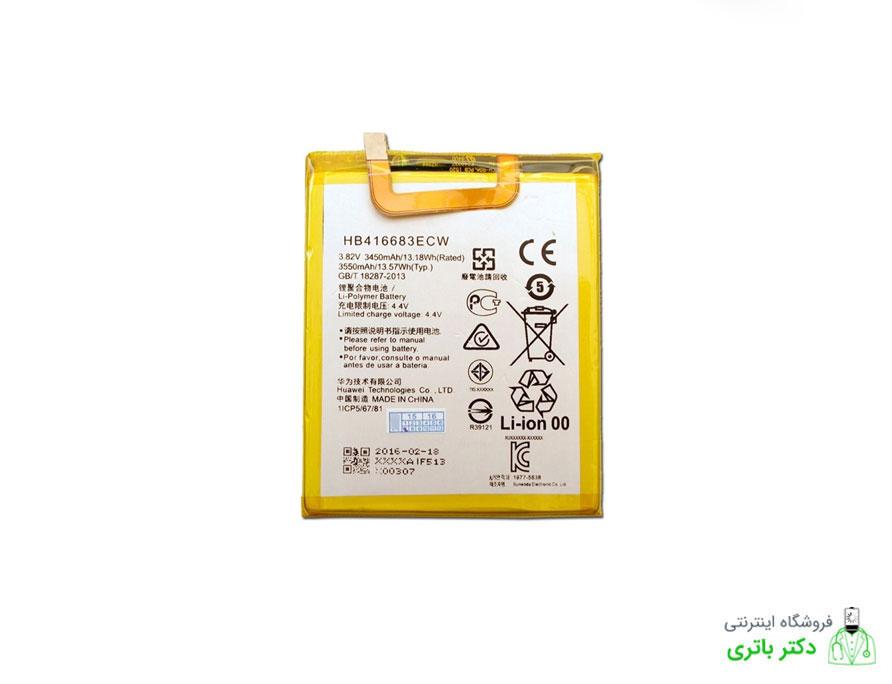 باتری گوشی هواوی Huawei Nexus 6P