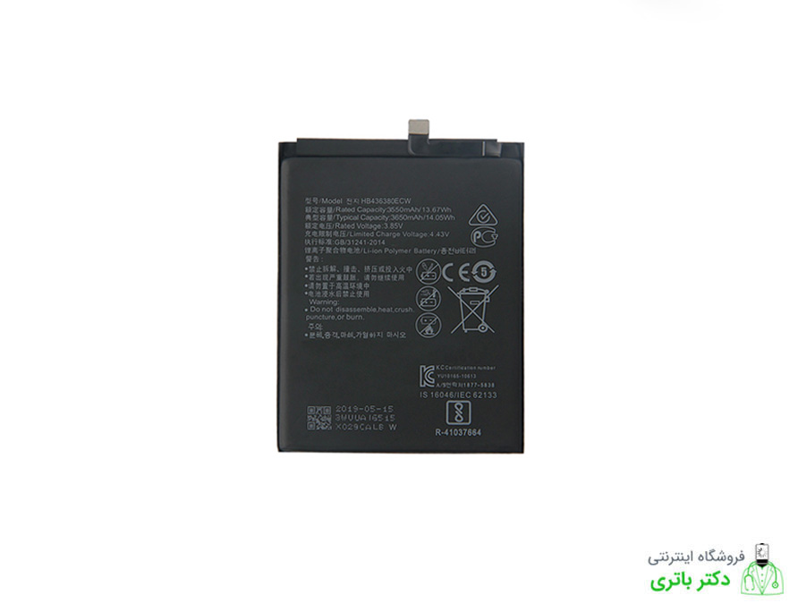 باتری گوشی هواوی Huawei P30