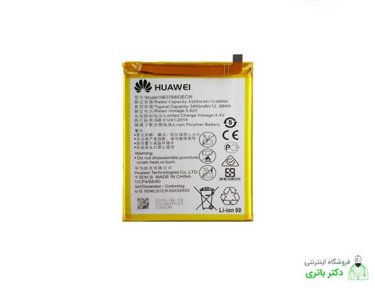 باتری گوشی هواوی Huawei P9 Plus