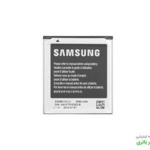باتری گوشی سامسونگ Samsung Galaxy Win