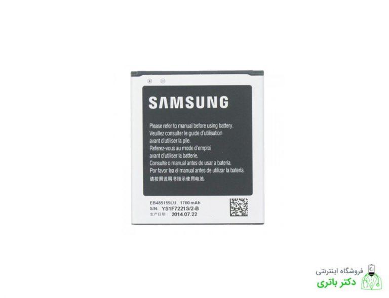باتری گوشی سامسونگ Samsung S7710 Galaxy Xcover 2