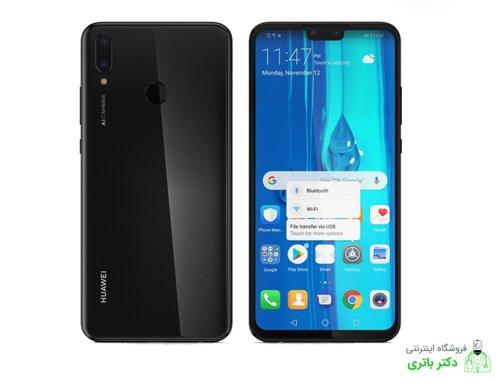 باتری گوشی هواوی Huawei Y9 2019