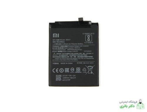 باتری گوشی شیائومی Xiaomi Redmi 6 Pro